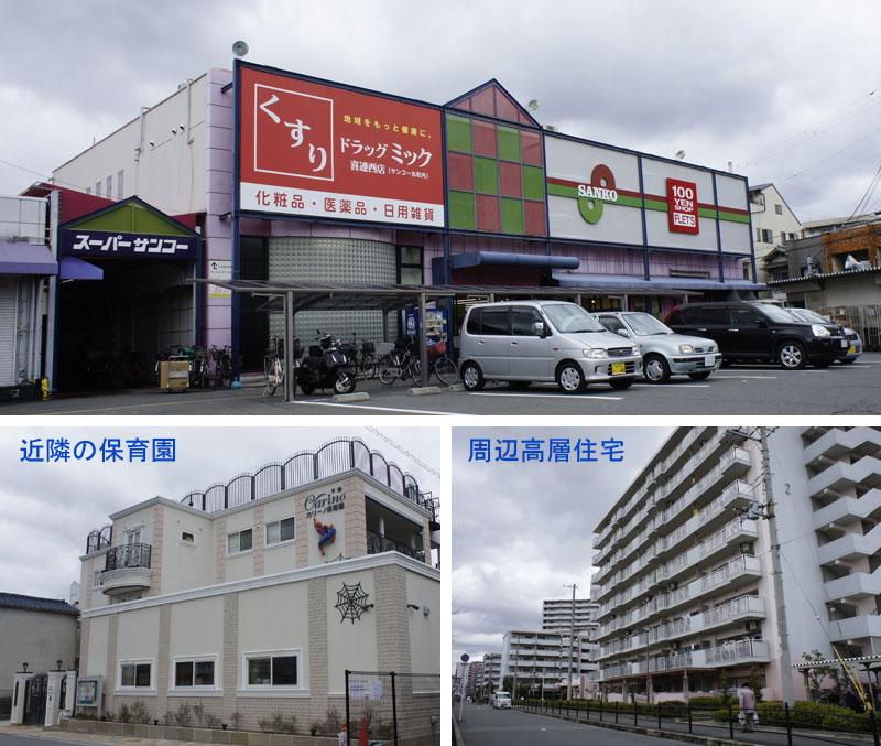 平野医院の口コミ・評判(9件) - 奈良市 【病院口 …